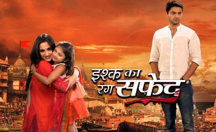 Hint dizisi Ishq Ka Rang Safed (Aşkın Rengi Beyaz) 2020-2021